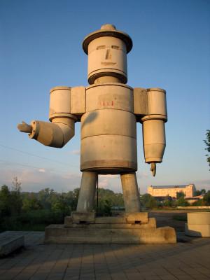 Робот_(Киров,_Калужская_область)