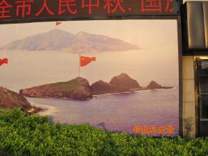 Diaoyu_dao_quanjing_poster_IMG_1456